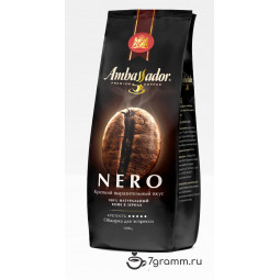 Ambassador Nero 1 кг, пачка, зерно
