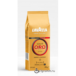 Lavazza Oro 250г. пачка, зерно