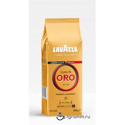 Lavazza Oro 250г. пачка, зерно