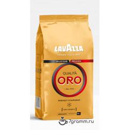 Lavazza ORO 1кг. пачка, зерно