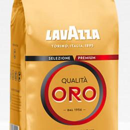 Кофе Lavazza отличия подделки от оригинала.