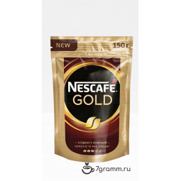 Nescafe Gold 150г, пакет, растворимый