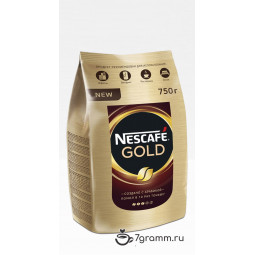 Nescafe Gold 750г, пакет, растворимый