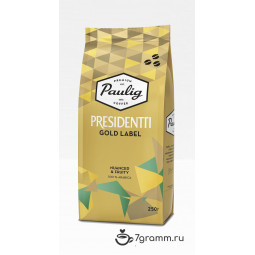 Paulig Presidentti Gold Label 250гр. зерно, пачка
